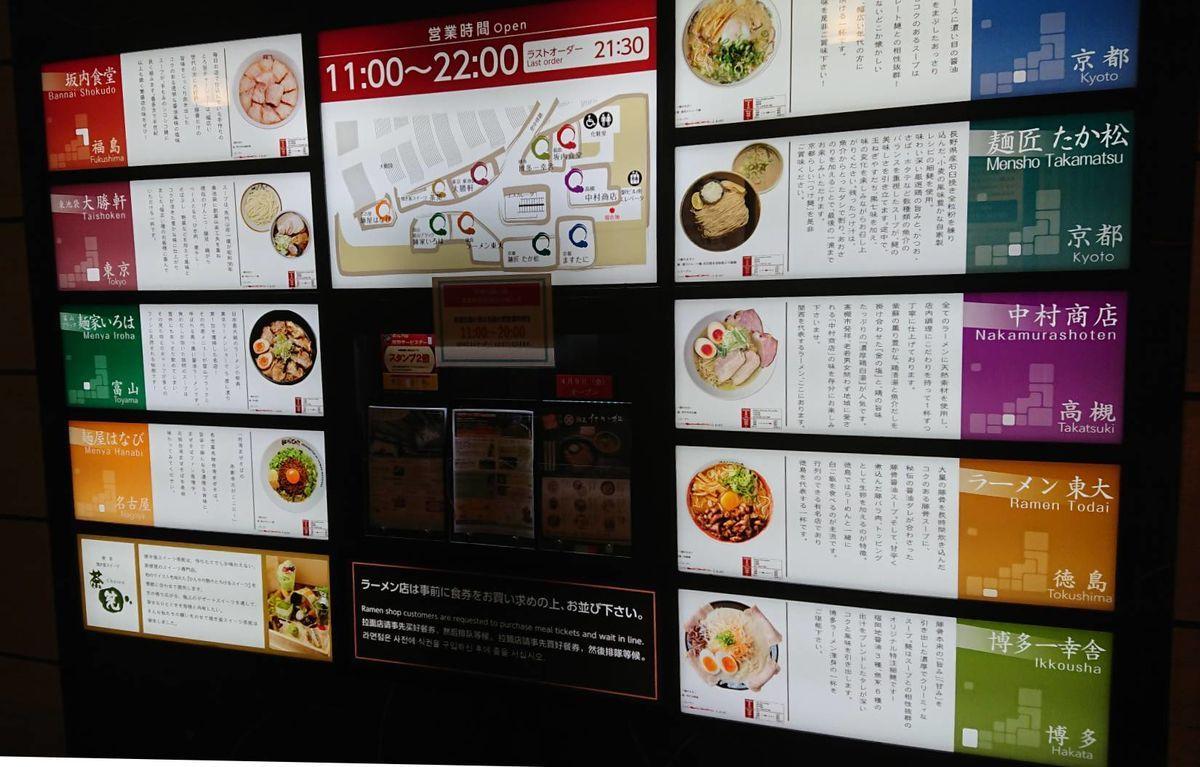 f:id:mainichi-caffe:20210514205724j:plain