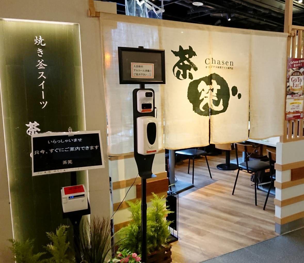 f:id:mainichi-caffe:20210515211212j:plain