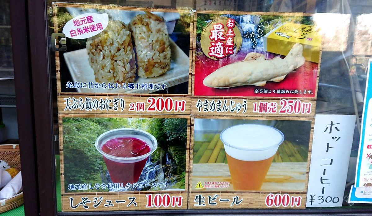 f:id:mainichi-caffe:20210529132209j:plain