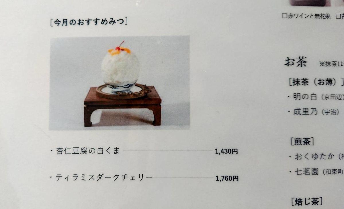 f:id:mainichi-caffe:20210618121235j:plain