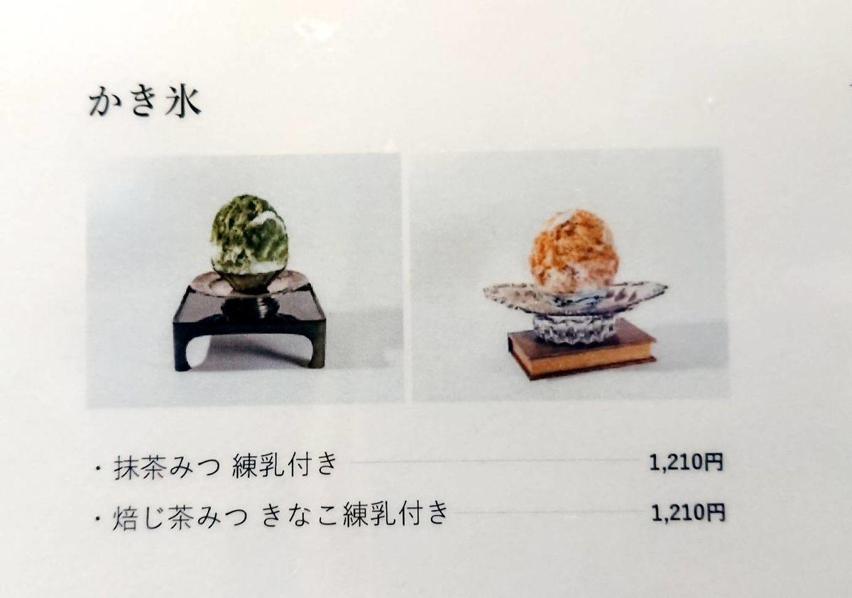 f:id:mainichi-caffe:20210618121245j:plain
