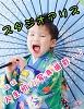 f:id:mainichi-kahchan:20190604150757j:plain