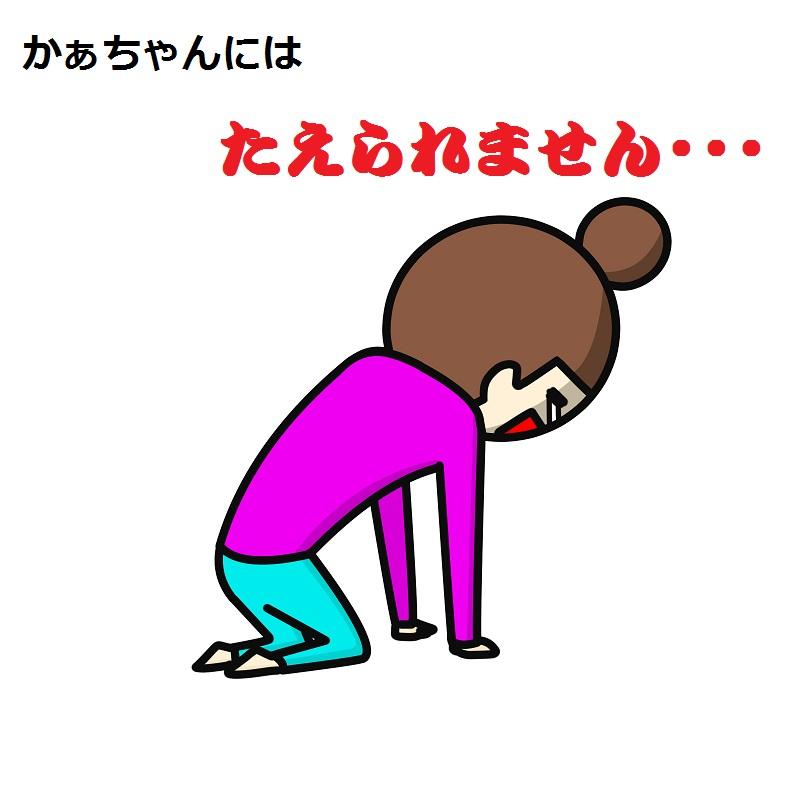 f:id:mainichi-kahchan:20190710120012j:plain