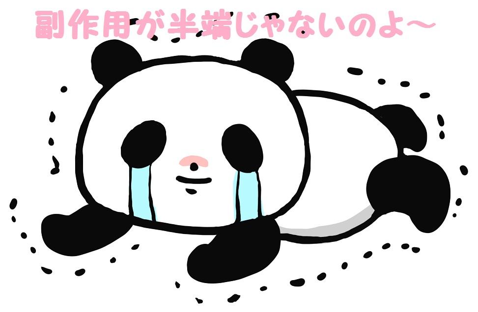 f:id:mainichi-kahchan:20190710123258j:plain