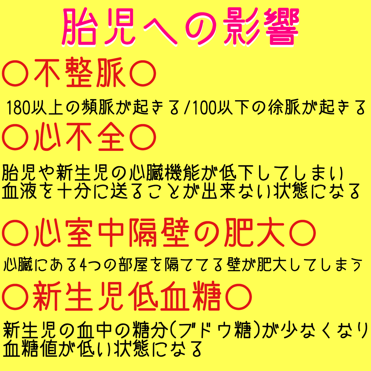 f:id:mainichi-kahchan:20190715212234j:plain