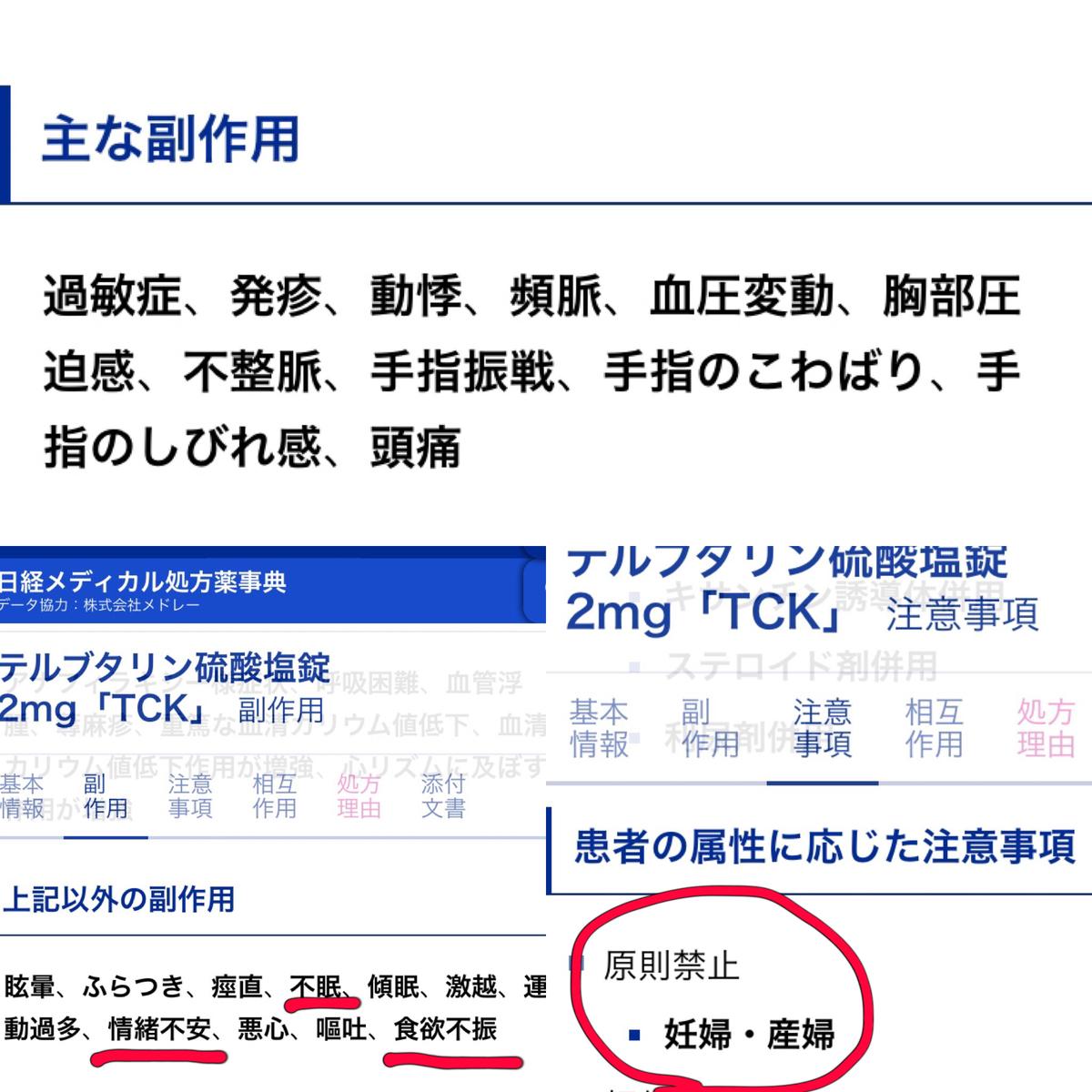 f:id:mainichi-kahchan:20190716202156j:plain