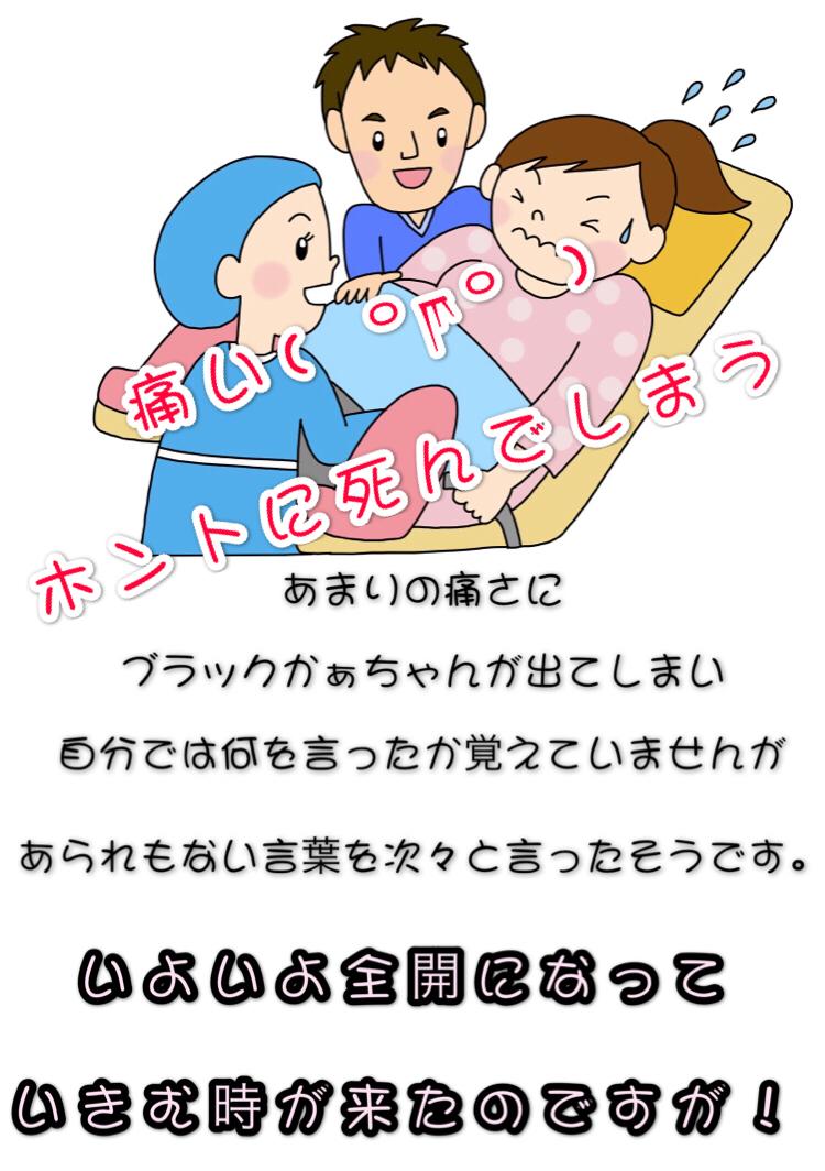 f:id:mainichi-kahchan:20190718002357j:plain