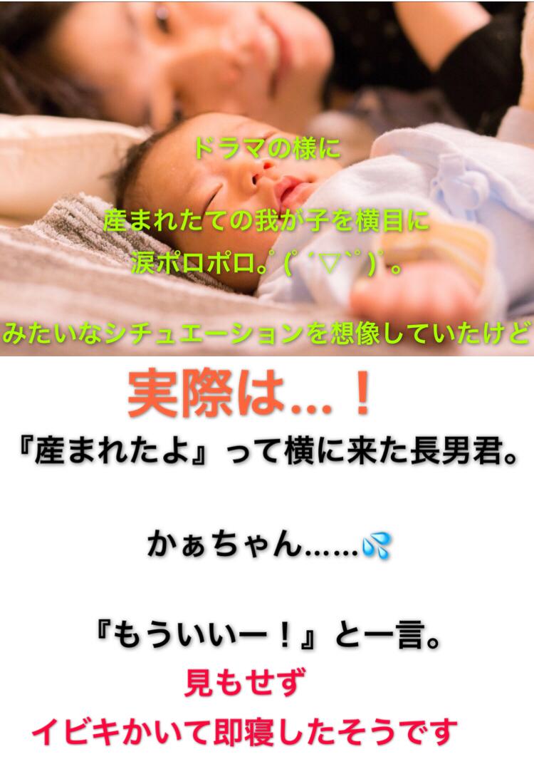 f:id:mainichi-kahchan:20190718005414j:plain
