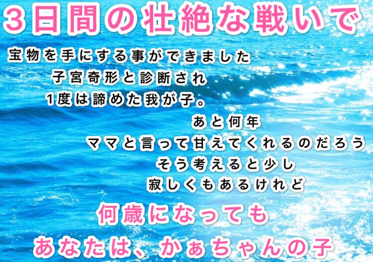 f:id:mainichi-kahchan:20190718011607j:plain