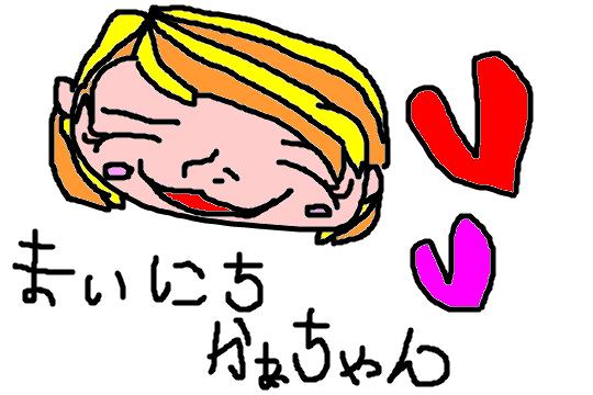 f:id:mainichi-kahchan:20190720060109p:plain
