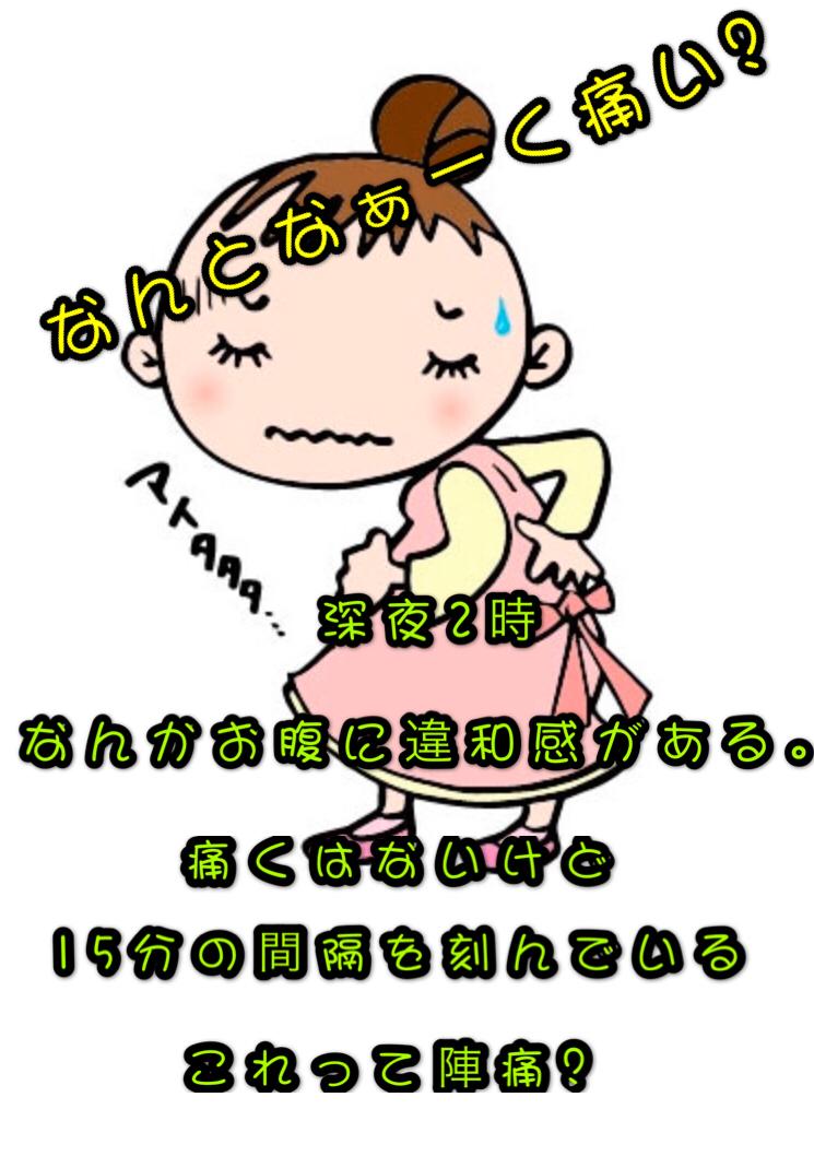 f:id:mainichi-kahchan:20190723040411j:plain