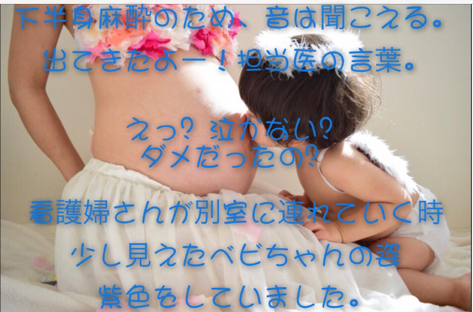 f:id:mainichi-kahchan:20190724135319j:plain