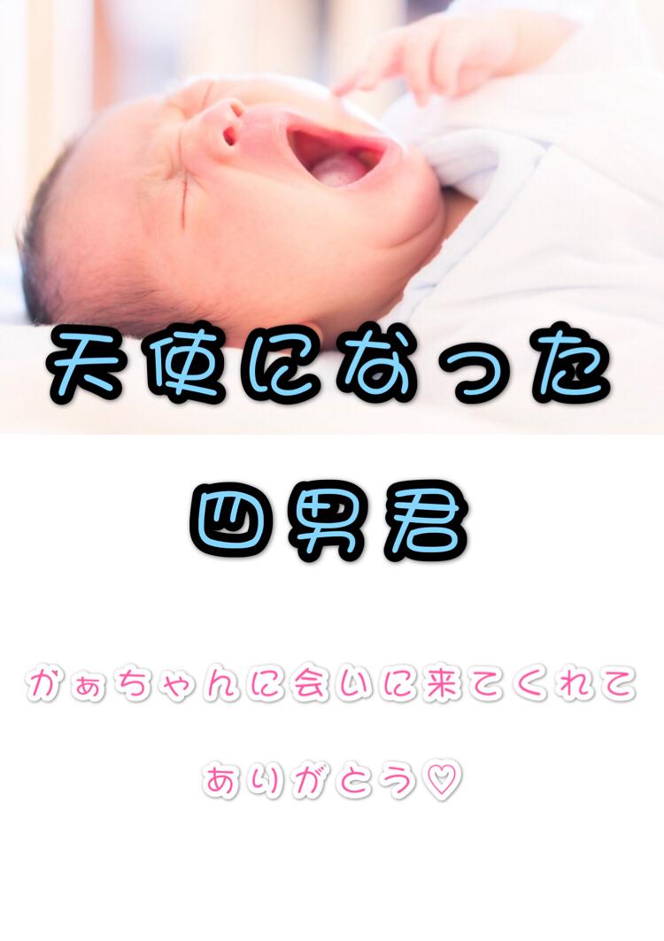 f:id:mainichi-kahchan:20190727080350j:plain