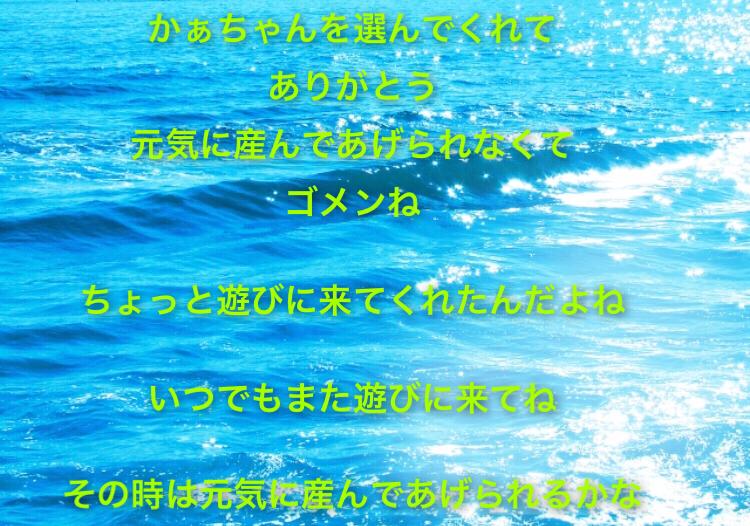 f:id:mainichi-kahchan:20190727095438j:plain