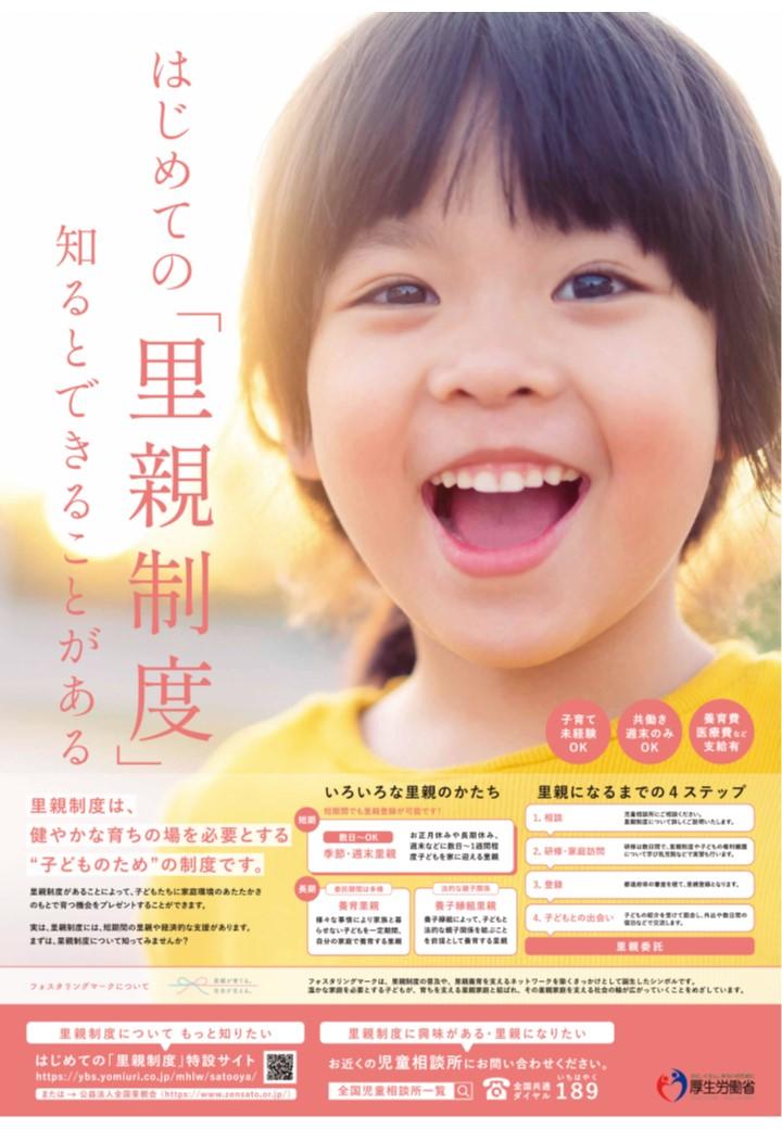 f:id:mainichi-kahchan:20191216150303j:plain
