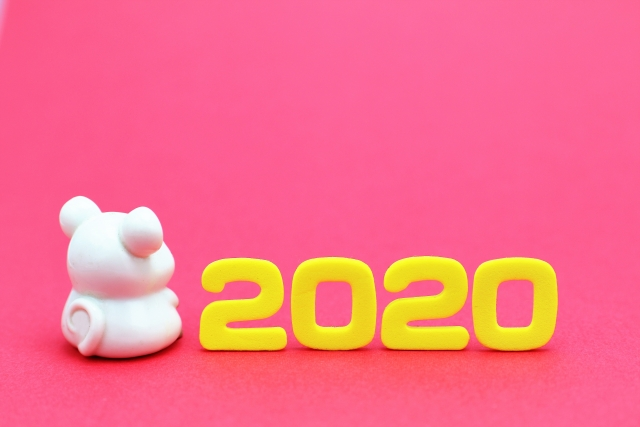 f:id:mainichi-kahchan:20200107154517j:plain