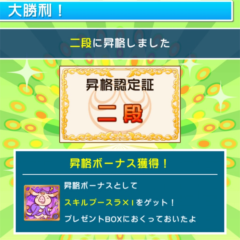 f:id:mainichi-puyoque:20160912091648j:image