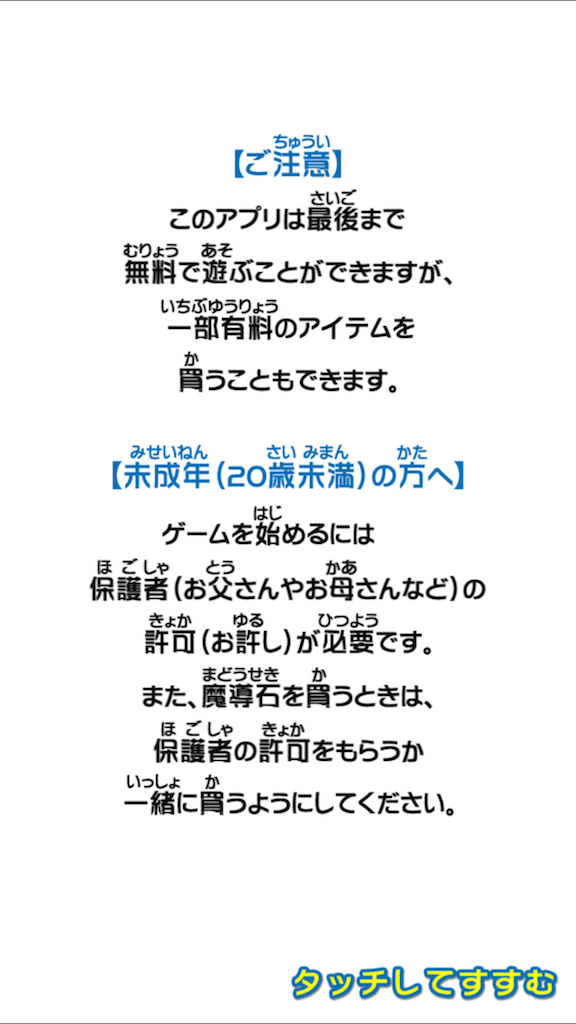 f:id:mainichi-puyoque:20170418220908p:image