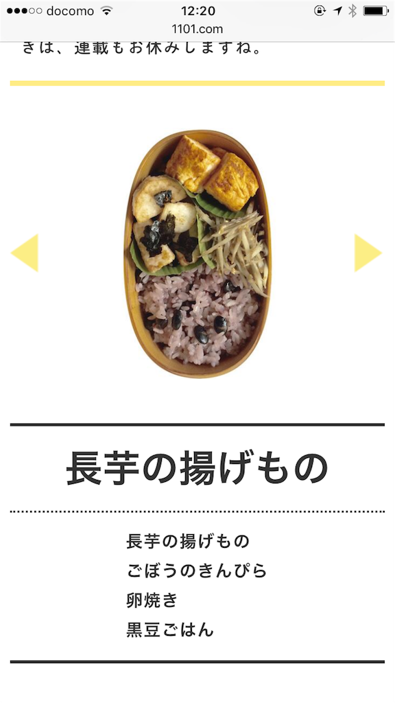 f:id:mainichiarukotonaikoto:20160926123020p:image