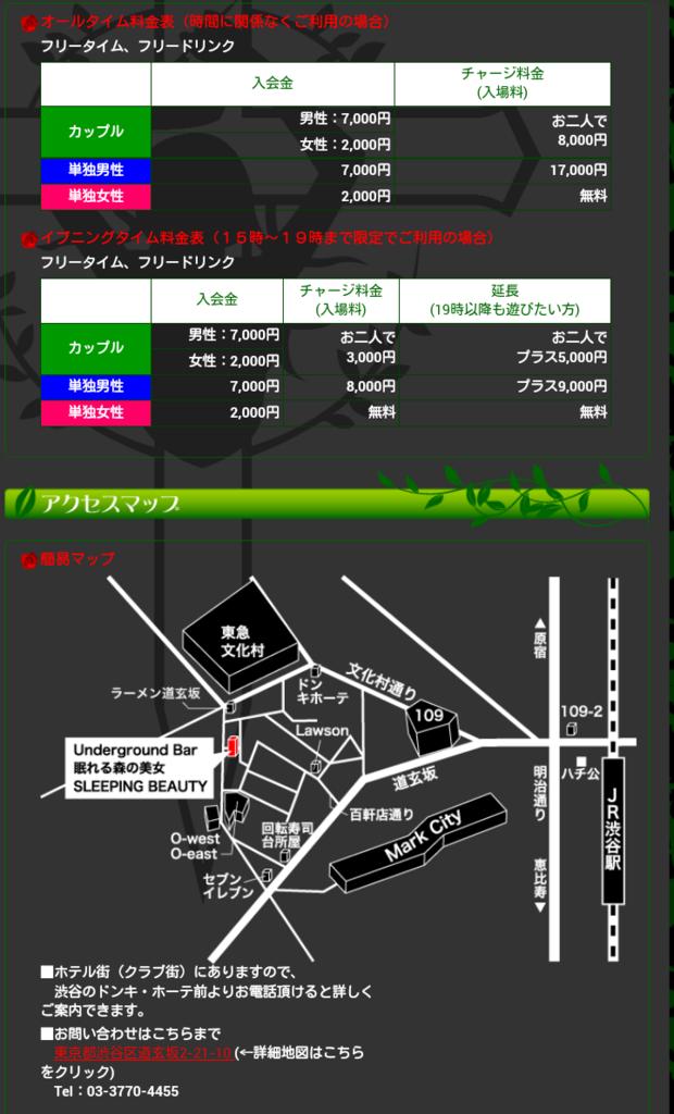 f:id:mainichiikiru:20160701114456p:plain
