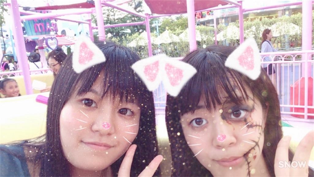 f:id:mainichiikiru:20160911123843j:image