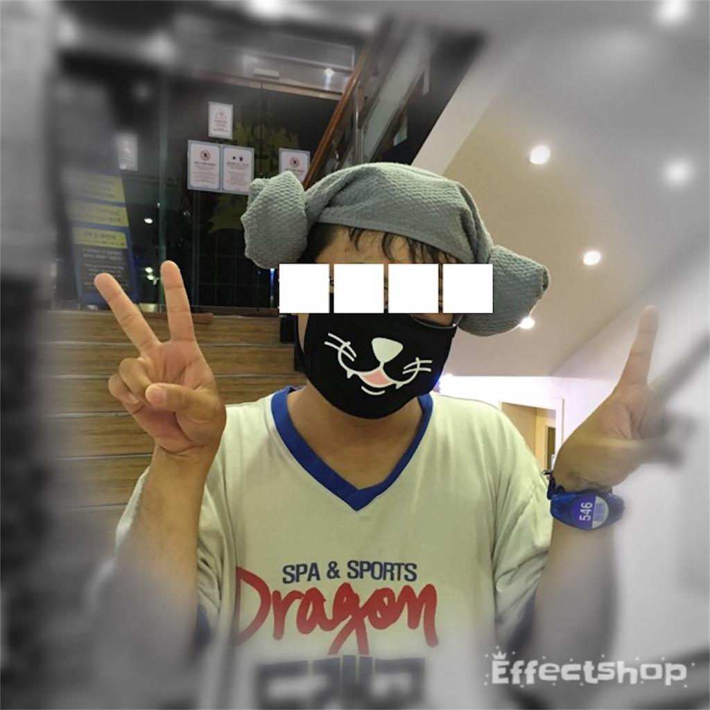 f:id:mainichiikiru:20161006182753j:image