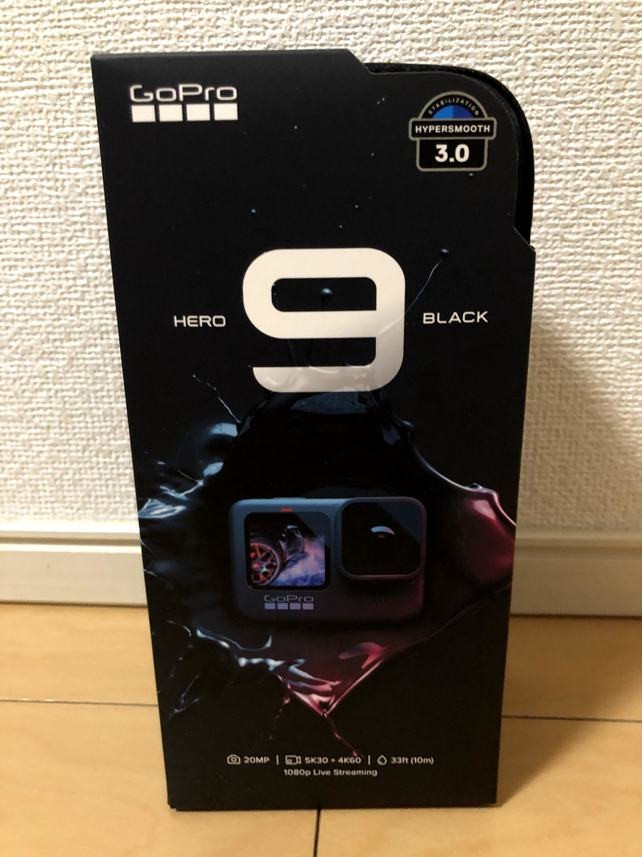 GoPro Hero9 package