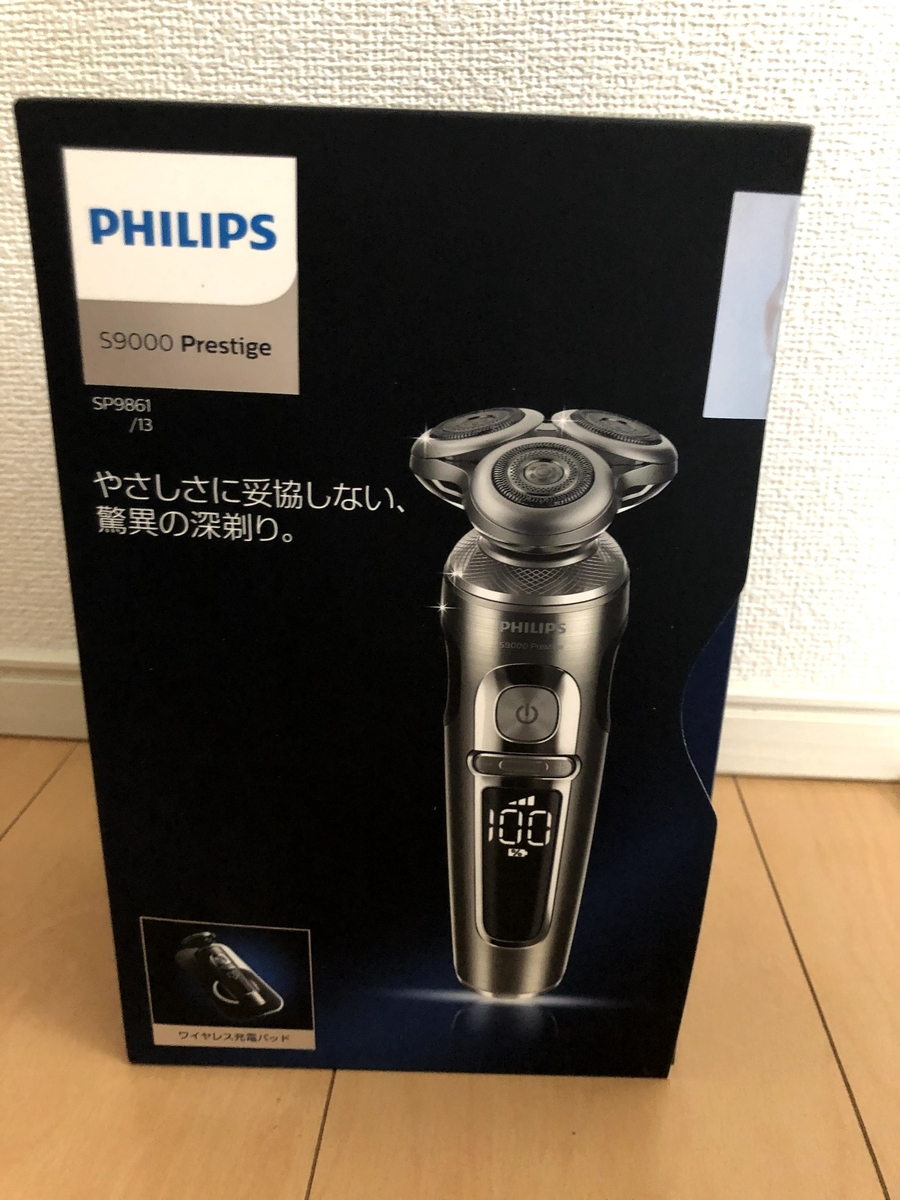 PHILIPS S9000プレステージ SP9861