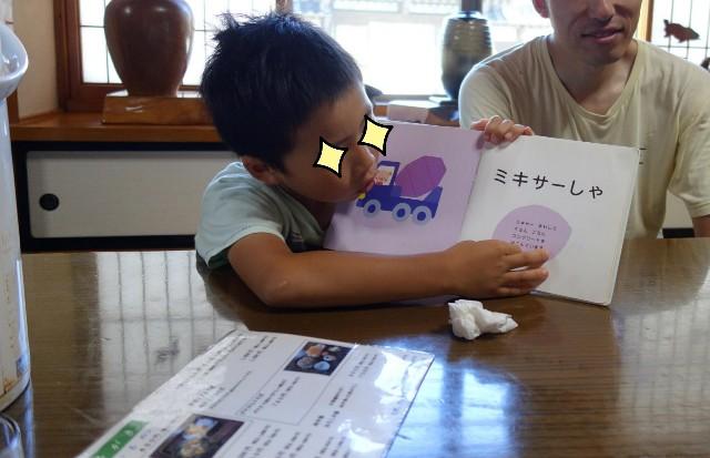 f:id:mainichitabi:20190402082323j:image