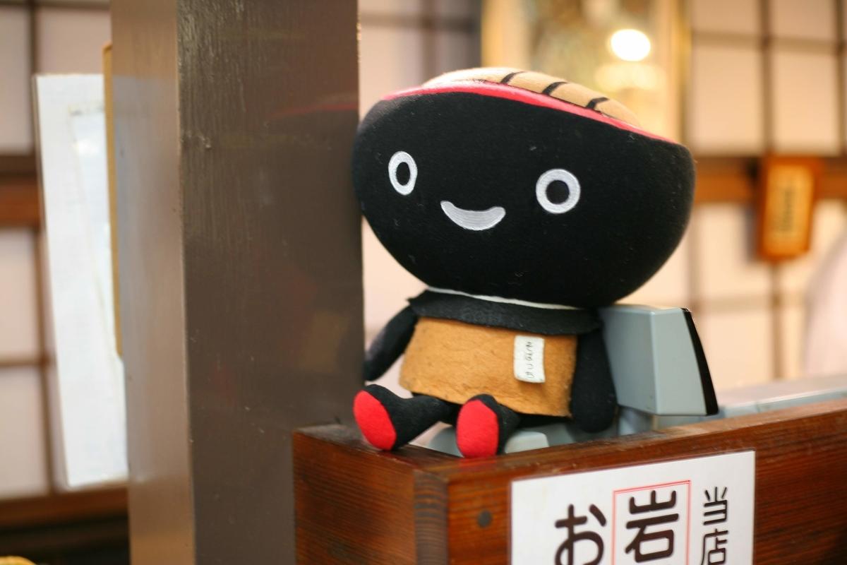 f:id:mainichitabi:20190424173904j:plain
