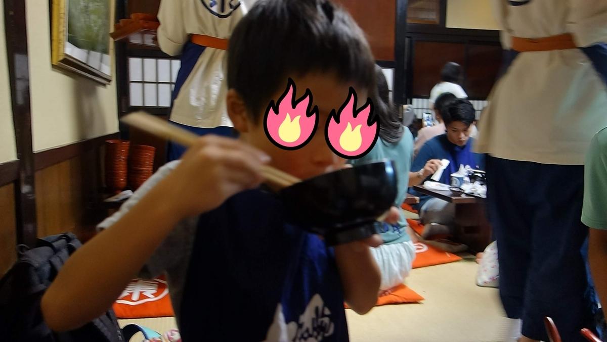 f:id:mainichitabi:20190424174351j:plain