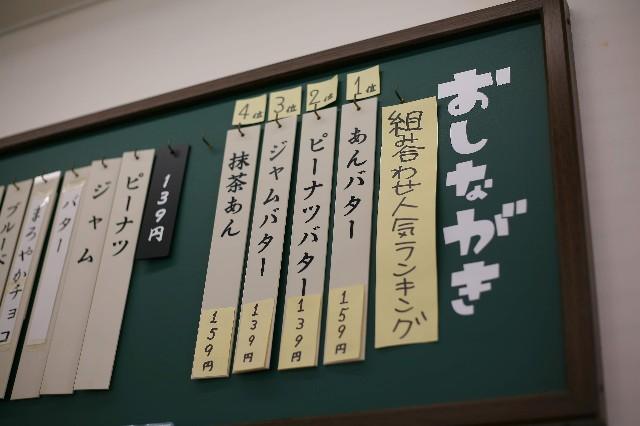 f:id:mainichitabi:20190425081807j:plain