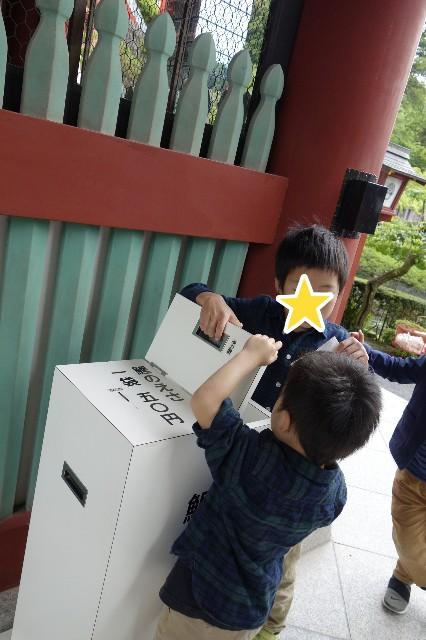 f:id:mainichitabi:20190605220336j:plain