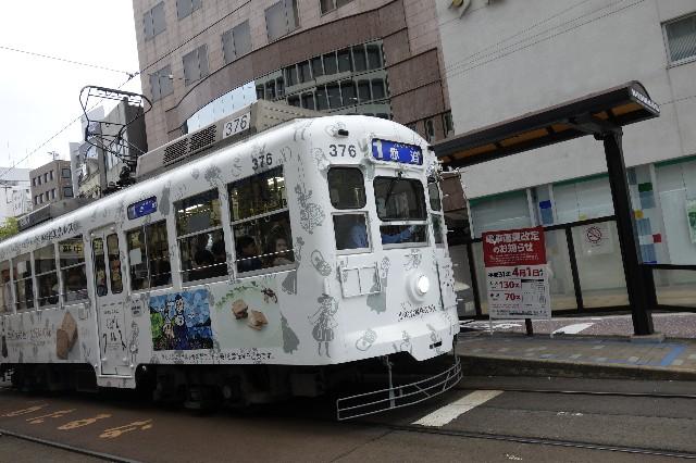 f:id:mainichitabi:20190605220826j:plain