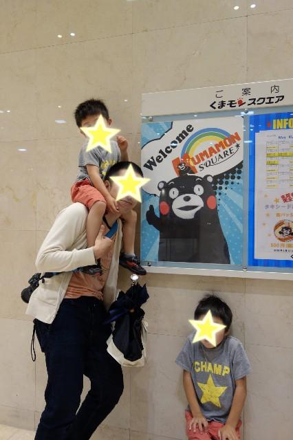 f:id:mainichitabi:20190608012500j:plain