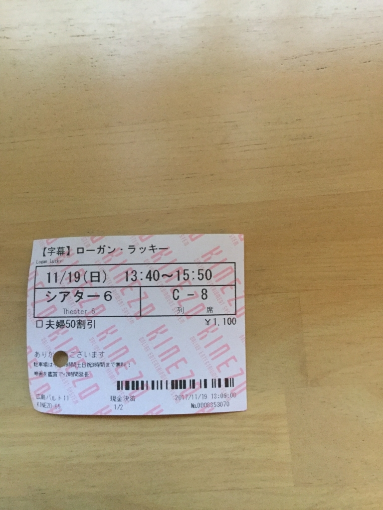 f:id:mainitikodoku:20171120081326j:plain
