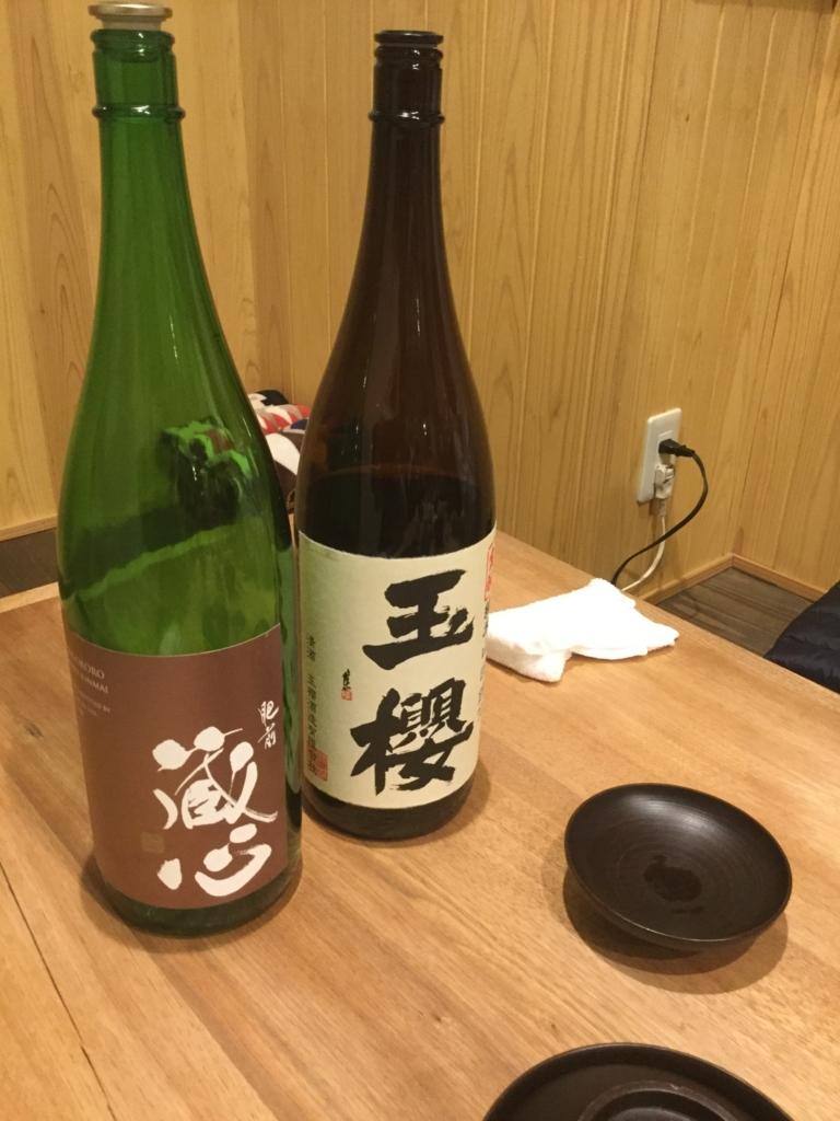 f:id:mainitikodoku:20171216233625j:plain