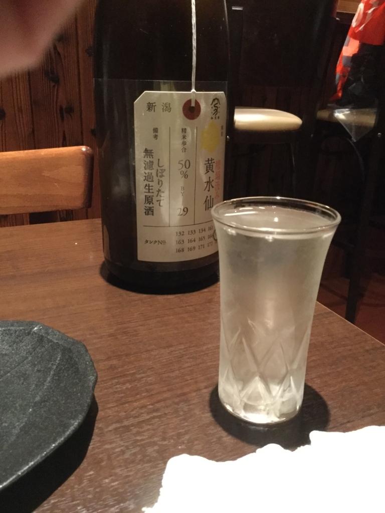 f:id:mainitikodoku:20180225124600j:plain