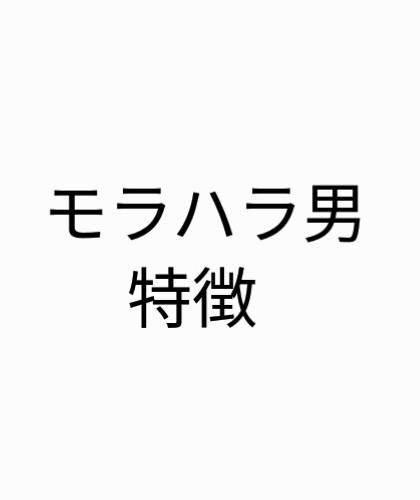 f:id:mainitine:20190529094744j:plain