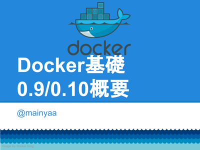 http://www.slideshare.net/mainya/dockerdocker09-010