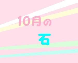 f:id:mairabi:20201019112434j:plain