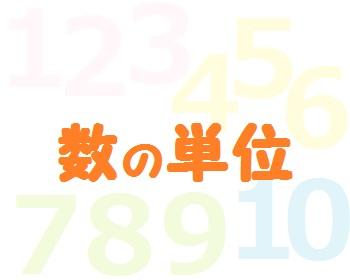 f:id:mairabi:20201030225452j:plain