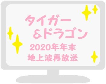 f:id:mairabi:20201221190224j:plain