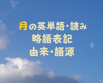 f:id:mairabi:20210215005207j:plain