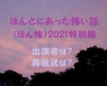 f:id:mairabi:20211001132737j:plain