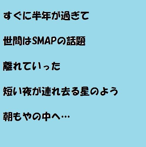f:id:mairu3su:20160620003230j:plain
