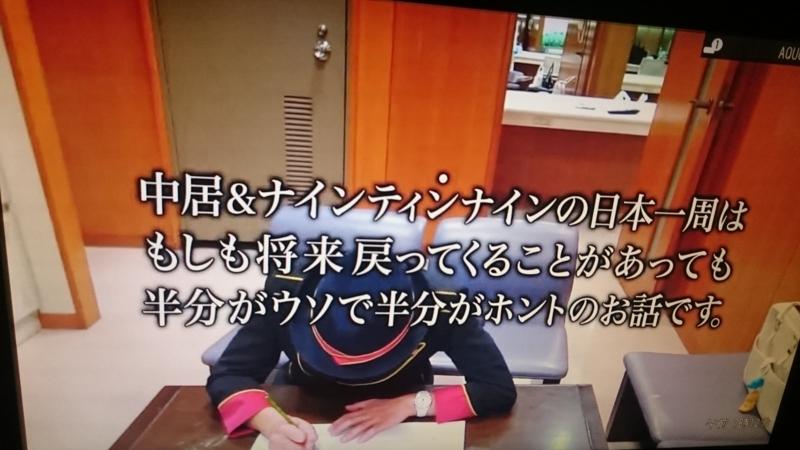 f:id:mairu3su:20180121071821j:plain