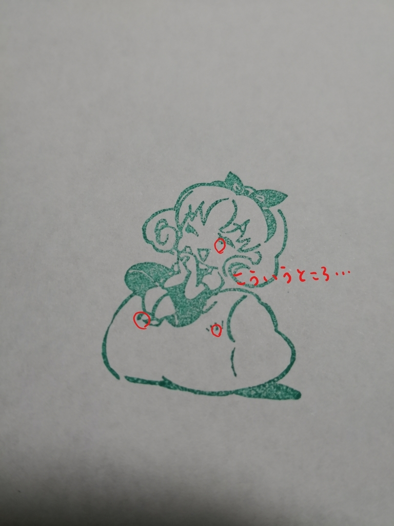 f:id:maita_im:20181218002029j:plain