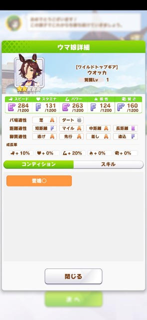 f:id:maita_im:20210304045354j:image