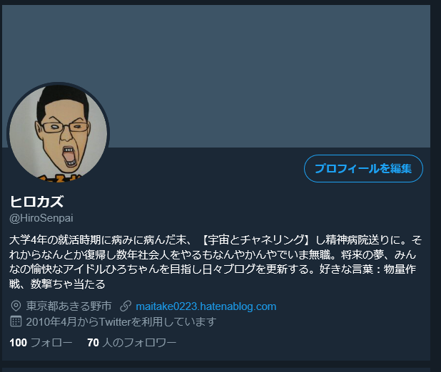 f:id:maitake0223:20180908172933p:plain